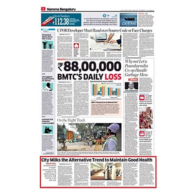 The Economic Times / 10th Oct 2018